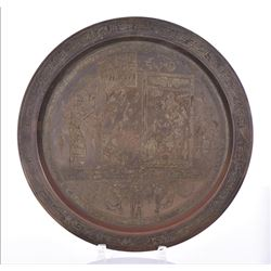 Engraved Egyptian Bronze Plate