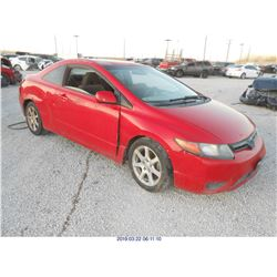 2007 - HONDA CIVIC