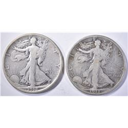 1918-D VG & 18-S FINE WALKING LIBERTY HALF DOLLARS