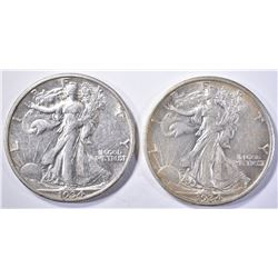 1934 & 34-S WALKING LIBERTY HALF DOLLARS, AU