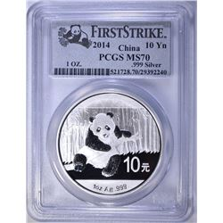 2014 CHINESE ONE OUNCE SILVER PANDA, PCGS MS-70