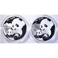 2-2019 CHINESE 1oz SILVER PANDAS