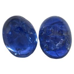 8.29 ctw Cabochon Mixed Tanzanite Parcel