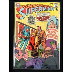 SUPERMAN #228 (DC COMICS)