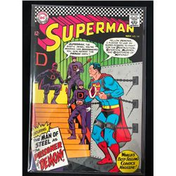 SUPERMAN #191 (DC COMICS)