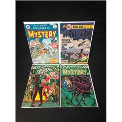 COMIC BOOK LOT (HOUSE OF MYSTERY/ CHAMBER OF DARKNESS/ SPACE WAR)