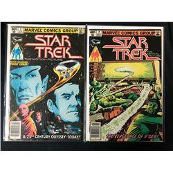 STAR TREK COMIC BOOK LOT (MARVEL COMICS)