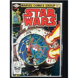 STAR WARS #61 (MARVEL COMICS)