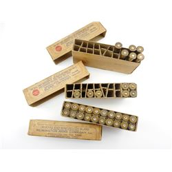 REMINGTON 30-40 KRAG AMMO, BLANKS, BRASS