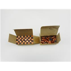 DOMINION 25 SHORT STEVENS AMMO