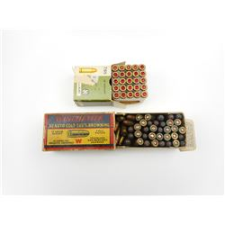 WINCHESTER/SELLIER & BELLOT 32 AUTO(7.65MM BROWNING AMMO)