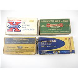 38-55 ASSORTED AMMO, BRASS