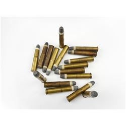 17 RNDS GERMAN MAKER 11MM OR 43 MAUSER AMMO