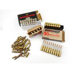 LONG RIFLE ASSORTED AMMO, ASSORTED BLANKS