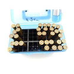45-110 (2 7/8) AMMO IN PLASTIC CASE