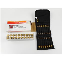 WINCHESTER 284 WIN AMMO, CAMO BELT AMMO HOLDER
