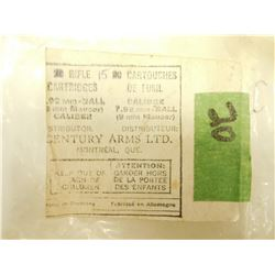 7.92MM/8 MM BALL AMMO, SOLD BY CENTURY ARMS LTD