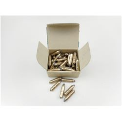 7MM/ .284 DIA. BULLETS BRENNEKE-TIG