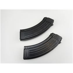 7.62 X 39 CAL MAGAZINE FOR NORINCO