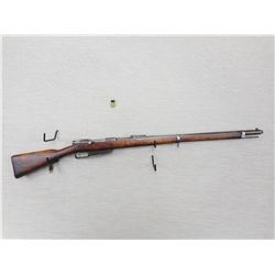 MAUSER  , MODEL: GEW 88 , CALIBER: 8 X 57MM MAUSER