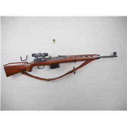 WWII ERA, DUV , MODEL: G43 , CALIBER: 8 X 57 MM MAUSER