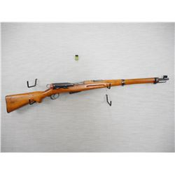 SCHMIDT RUBIN , MODEL: K11 CARBINE , CALIBER: 7.5 X 55 SWISS