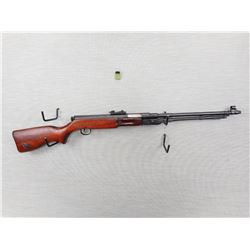 CHINESE  , MODEL: AIR RIFLE  , CALIBER: 177 PELLET