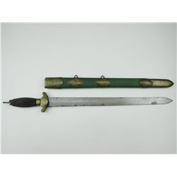 CHINESE SHUANG JIAN DOUBLE EDGED SWORD WITH SCABBARD