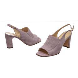 Chanel Lavender Suede CC Open Toe Block Heel Pumps