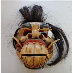 Tribal Wood Mask