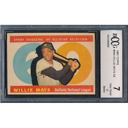 1960 Topps #564 Willie Mays All Star (BCCG 7)