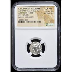 336-323 BC Kingdom of Macedon Alexander III AR (Silver) Drachm (4.28g) obv Heracles rv Zeus Holding