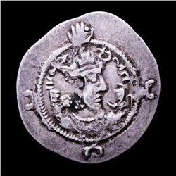 Khosrow I AD 531-579. Sasanian Kingdom. AR (Silver) Drachm - 30 mm, 3.68 g