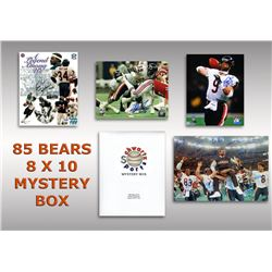 Chicago Bears Signed Mystery 8x10 Photo – 1985 World Champions Edition – Series 3 - (Limited to
