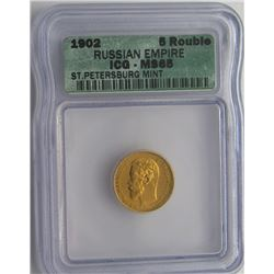1902 5 ROUBLE RUSSIAN EMPIRE ICG MS65