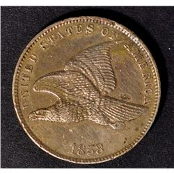 1858 SMALL LETTERS FLYING EAGLE CENT, CH BU