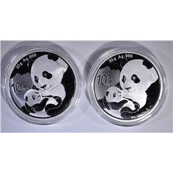 2-2019 CHINESE SILVER PANDAS