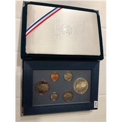1990 Silver Prestige Proof Set no box