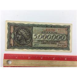 1944 GREEK BANK NOTE (5 MILLION DRACHMA)