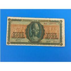 1943 GREECE BANK NOTE (5000 DRACHMAS)