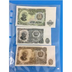 SOVIET UNION RUSSIA BANK NOTES (LOT OF 3)