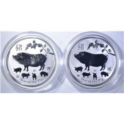 2-AUSTRALIA 1oz SILVER YEAR OF THE PIG $1 COINS
