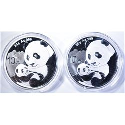 2-2019 ONE OUNCE SILVER CHINESE PANDAS
