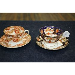 "Royal Albert ""Derby"" Cup and Saucer & a Fenton Victorian Cup and Saucer (Scalloped Edges) - Both set"