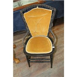Braided Wicker & Wooden Upholstered Chair