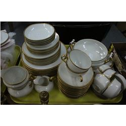Limoges, France Dinnerware (Dinner, Side & Small Plates; Dessert Bowls; Cups & Saucers; Cream & Suga