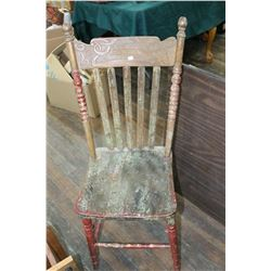 Slat/Pressed Back Wooden Chair