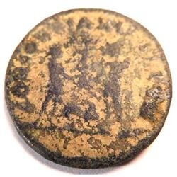 Bronze Coin of Maximian (286-305, 306-308, 310 A.D.)