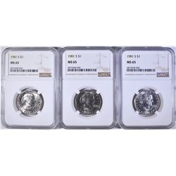 (3) 1981-S S.B.A. NGC MS 65 BETTER DATE