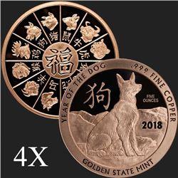 5 oz Year of the Dog .999 Fine Copper Bullion Round
